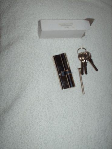 Asimetricni BKS cilindar dimenzije 35x45mm, duzina 8 cm. - Subotica