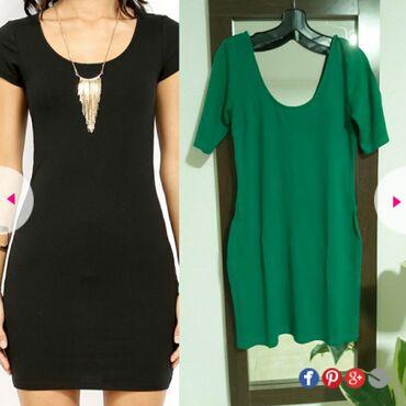 Haljine   Lebane: Dress Oversize HM L