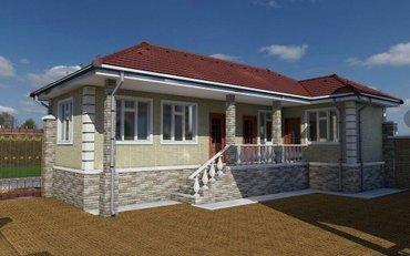 дом продаю ак жар жаны конушу прашу 20000$  в Бишкек