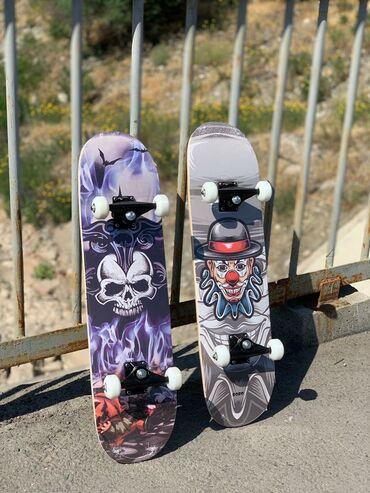 В наличии профессиональный трюковой скейтборд с очень красочным и