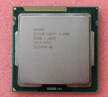 Комплектующие для ПК в Кыргызстан: Процессор Intel Core i5-2400Частота и возможность разгона:Базовая
