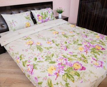 Постельное Бельё, Все для дома,белье, в Бишкек