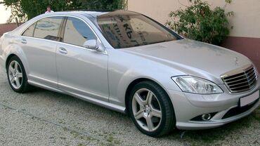 Ищу работу со своей машиной - Кыргызстан: Ищу работу водителя (возраст 45 лет) со своим авто Mercedes S класс