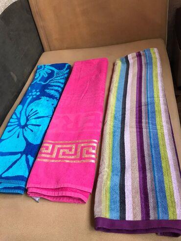 Продаю полотенца,размер 160×70 качество отличное!