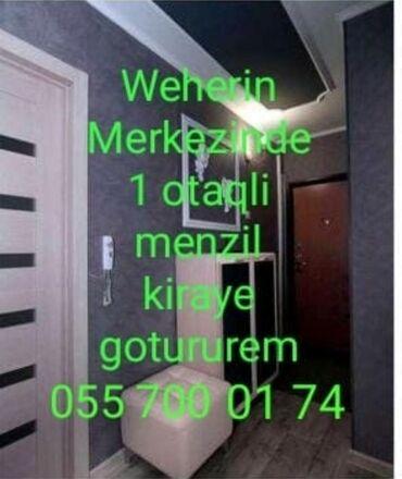 суточные особняки в Азербайджан: Сниму 1-2-3-4-5 комнатные квартиры на длительный срок и суточные
