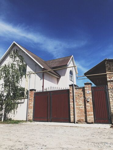 ванная комната в Кыргызстан: Продам Дом 189 кв. м, 6 комнат