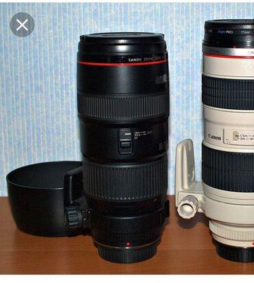 Фото и видеокамеры - Кыргызстан: Очень хорошый обектив Зум 80-200 обектив для кенон Canon 2.8 диогфраг