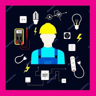 Электрик | Установка люстр, бра, светильников | Больше 6 лет опыта