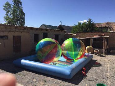 Детский мир - Нарын: Надувной бассейн