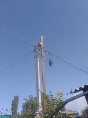 москвич ремонт в Ак-Джол: Электрик замена проводов на столбе подключение на столб замена счётчик
