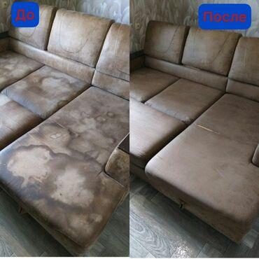 агентство недвижимости абсолют в Кыргызстан: Аквахимчистка мягкой мебели!!диваны,матрасы,стулья!!!средство