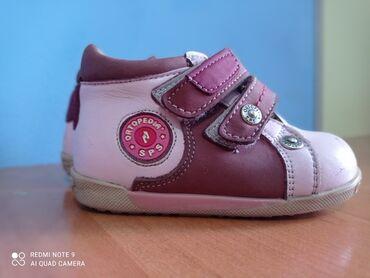 ортопедические ботинки для детей в Кыргызстан: Ортопедические ботинки для малышей