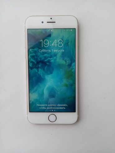 obmen iphone 5 в Кыргызстан: Iphone 6 s 16gb обмена нету