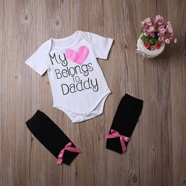 """My heart belongs to daddy"" – komplet za bebe950 rsd2 u 1 set za bebe"