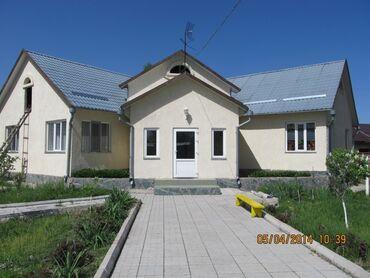 киргизия продажа авто in Кыргызстан | АКСЕССУАРЫ ДЛЯ АВТО: 250 кв. м, 6 комнат, Парковка, Сарай