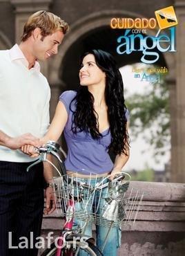 Ciudado con el angel - Boljevac