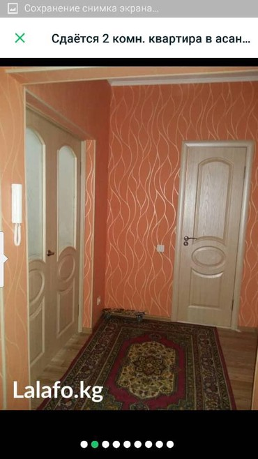 квартира на долгий срок в Кыргызстан: Сдается квартира: 2 комнаты, 48 кв. м, Бишкек