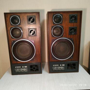 Колонки s 90 Radiotehnika s-90 Цена указана! Цена окончательная!