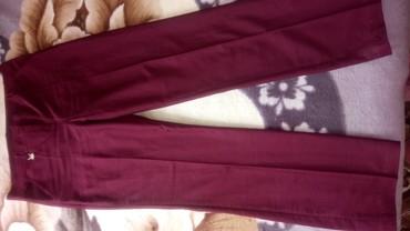 женские брюки чинос в Кыргызстан: Брюки женские