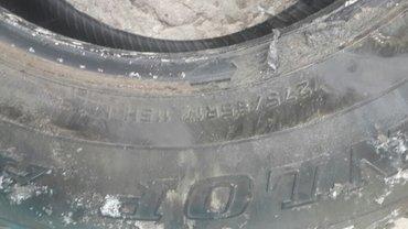 Продаю всесезонную шину dunlop grandtrek at 20 в в Кызыл-Суу
