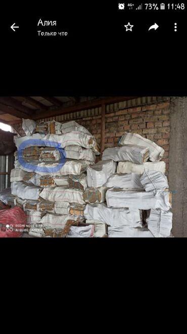 лес купить оптом в Кыргызстан: Куплю дрова в любом количестве больше 100мешков пастянна сатып алам