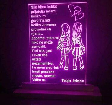 Pink kosuljoca - Srbija: SAVRSEN PERSONALIZOVANI POKLON ZA VASE VOLJENE❤LED lampa❤Dimenzije su