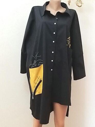 Стильная Женская Рубашка.Произ- во Турция.Размер 56; 58