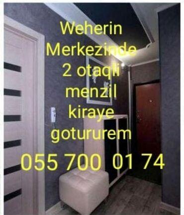 Сниму - Азербайджан: Сниму 1-2-3-4-5 комнатные квартиры на длительный срок и суточные