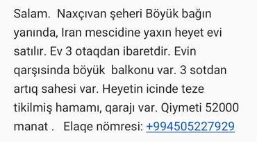 aro-24-3-mt - Azərbaycan: Satış Ev 4 kv. m, 3 otaqlı