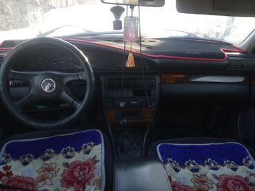 электро мото в Кыргызстан: Audi S4 2.8 л. 1993