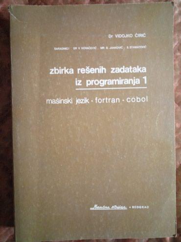 Masinski inzenjer - Srbija: Dr Vidojko Ciric - Zbirka resenih zadataka iz programiranja 1Masinski