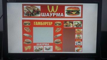 продается     действующее шаурма с   оборудованием, полюс есть гриль в Бишкек
