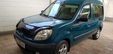 Renault - Кыргызстан: Renault Kangoo 1.9 л. 2005 | 200000 км