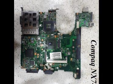 Bakı şəhərində Compaq NX7400 noutbukunun ana platası
