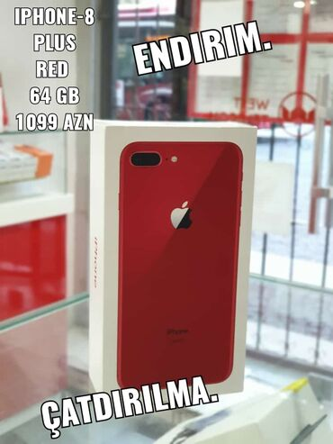 Электроника в Огуз: Apple Iphone