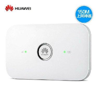 cib-ucun-wifi - Azərbaycan: 4g sim kart destekleyen mini wifi modem pocket mifi internet olan sim