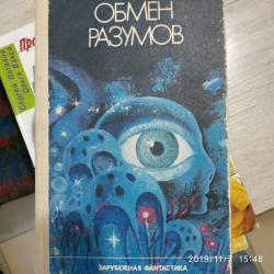 сыр король артур в Кыргызстан: Фантастика,в этот сборник входит:Рэй Брэдбери несколько
