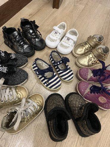все по цене одной в Кыргызстан: Детская обувь на 1,5-2 года каждая по 300 сом, если все сразу за