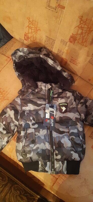 Zimska jakna sa krznom - Srbija: Decija jakna, potpuno nova, sa etiketom . Zimska, topla, unutri krzno