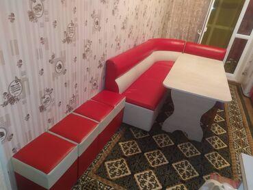 уголок для кухни в Кыргызстан: Уголок комплект