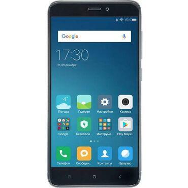 Жалап балыкчы - Кыргызстан: Колдонулган Xiaomi Redmi 4X 16 GB кара