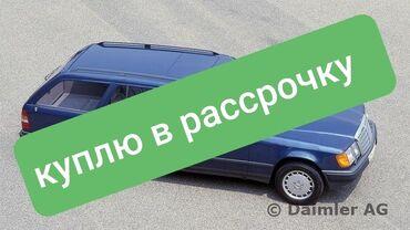 купить бмв 320 в Кыргызстан: Mercedes-Benz E 320 1999