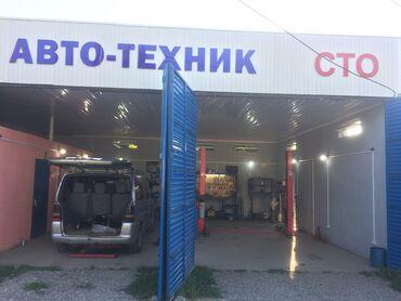 СТО, ремонт транспорта - Сокулук: Тормозная система, Подвеска, Выхлопная система, Сцепление   Проверка степени износа деталей автомобиля