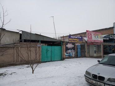Дом по трассе + вулканизация+ сто+ магазин автозапчастей. г кант в Кант