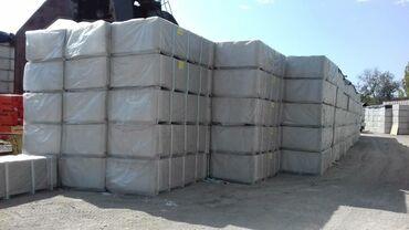цены-на-шифер в Кыргызстан: Строительные материалы в широком ассортименте для отделки в Бишкеке