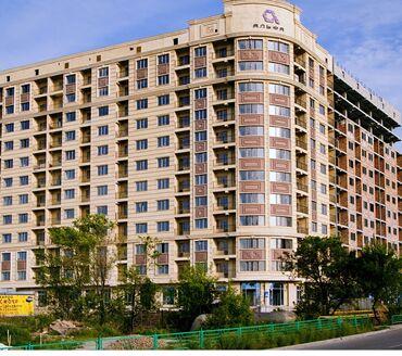 квартиры бишкек купить in Кыргызстан   АВТОЗАПЧАСТИ: Элитка, 2 комнаты, 42 кв. м
