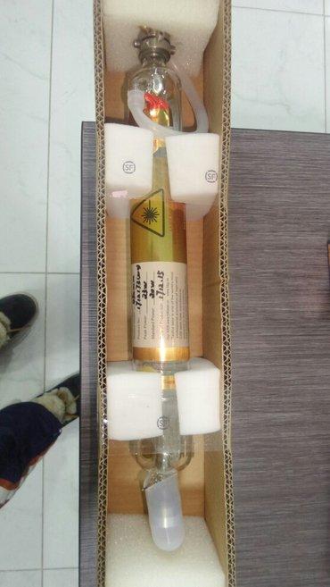 Продаю со2 лазерную  стекляную трубу  на лазер  20~30 ватт  новая в Бишкек