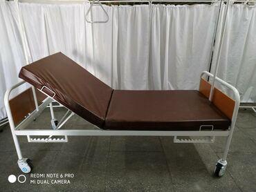 253 объявлений: Металлические кровати для больницы, для больницы, для медцентра, мебел