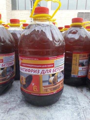 rosra часы цена in Кыргызстан | НАРУЧНЫЕ ЧАСЫ: Бетон