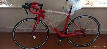 ISMA idman velosipedi. Yenidir, istifadə olunmayıb. Bankdan hədiyyə ve